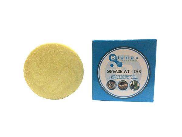 Таблетированный препарат для жироуловителей Bionex Grease WT-Tab